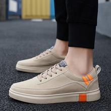 College Style Popular Brand Unisex Shoes Low Top