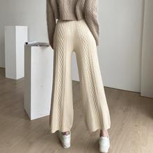 Winter Women Pants Trousers Wide Leg Ankle-Length Colorfaith High-Waist Warm Package