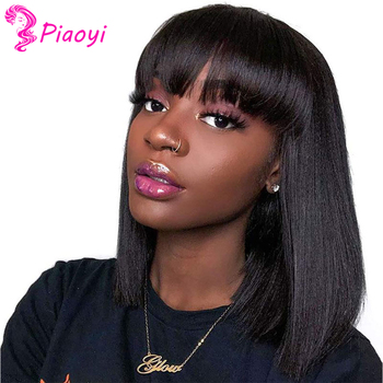 Short Pixie Cut Wigs Brazilian Straight Human Hair Wigs Natural Full Machine Made Wig With Bangs Short Bob Wigs For Black Women wig with bangs short bob wig brazilian straight human hair wigs with bangs pixie cut wig for black women natural color remy hair