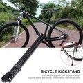 Горный велосипед шоссейный велосипед углеродное волокно подставка для велосипеда быстросъемная стойка аксессуар