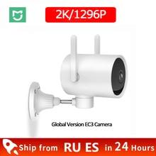 Global Version Xiaomi Smart Outdoor Camera 2K 1296P Waterproof AI Humanoid Detection Webcam WIFI Infrared Night Vision Video Cam