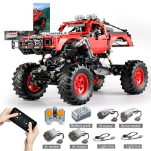 Toys Building-Blocks Buggy MOC Kids Model for Remote-Controlled Brick-App All-Terrain