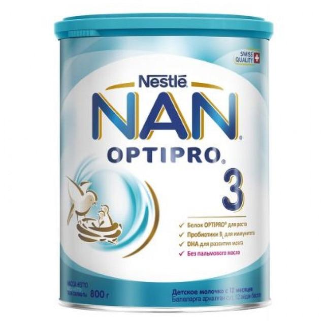 Молочная смесь NAN 3 Optipro с 12 мес 800 гр