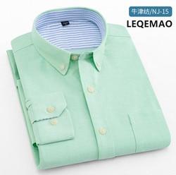 Новинка 2019, бархатная Толстая Повседневная рубашка с длинными рукавами, осенняя и зимняя мужская рубашка, ay401-425
