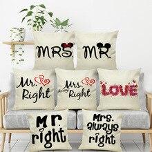 Nuevo Sr. Sra. derecha cojín de boda cubre los amantes del Día de San Valentín almohadas de algodón Lino amor sofá almohadas almohada Nórdica