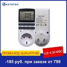 Ketotek eletrônico interruptor do temporizador digital ue fr br plug tomada temporizador da cozinha 230v 50hz 7 dia 12/24 horas programável tomada de tempo