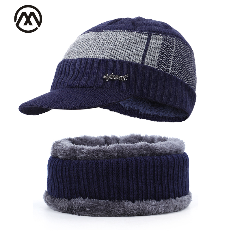 2019 New Men And Women Winter Hat Bib Outdoor Warm Letter Stripe Knit Hat Scarf Plus Velvet Thickening Casual Men's Peas