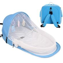 Рюкзак для детской кроватки портативная кроватка складная дорожный