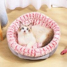 Pet Fall Winter Warm Cats Sleeping Bag Wave Pattern Litter Round Nests Kennel Dog House DAG-ship
