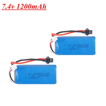 7.4V 1200mAh 2S Lipo Battery for H26 H26C H26W H26D H26HW Remote Control helicopter Quadcopter Drone spare parts image