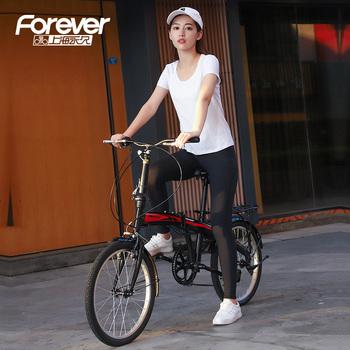 Składany rower męski żeński dorosły ultralekki przenośny dorosły mały rower do pracy tanie i dobre opinie STEEL CN (pochodzenie) Unisex Rower składany 20 inches Universal QJ009-2(12 10)
