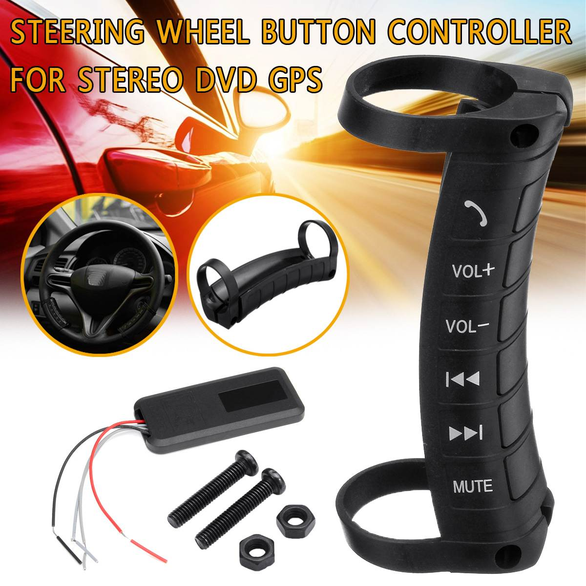 Universal Car Modified Accessories Multi-function Wireless Steering Wheel Controller DVD Navigation Buttons Remote Controller