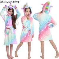 Bata de unicornio para niños y niñas, pijamas con capucha de Animal, bata de baño, ropa de dormir, camisones de bebé