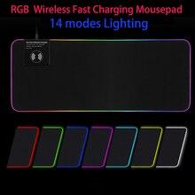 RGB коврик для мыши игровой коврик для мыши Беспроводное зарядное устройство 10 Вт Быстрая зарядка светодиодный большой коврик для мыши XL скоростной геймер USB Компьютерные клавиатуры