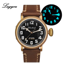 Lugyou Pilot Men Watch Bronze Automatic Sapphire 30ATM Water