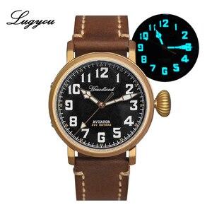 Lugyou Pilot Men Watch Bronze