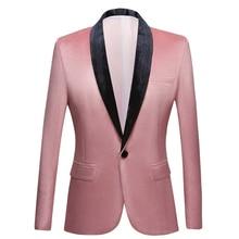 Светильник, розовый, для свадебного костюма, мужские блейзеры, Черная шаль, с отворотом, с мягким ворсом, смокинги для жениха, новейший дизайн пальто, брюки, костюм
