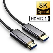 كابل HDMI 2.1 من الألياف الضوئية 8K كابل ARC HDR 4K 120Hz واجهة متعددة الوسائط عالية الوضوح كابل ل PS4 سامسونج QLED TV مكبر للصوت