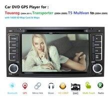 Auto Monitor DVD Multimedia Speler fit VW Volkswagen Touareg T5 Multivan dvd-speler GPS navigatie Radio Stereo TV SWC DVR BT