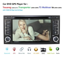 Car fit Player DVD