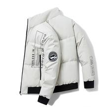 2020 nowa męska kurtka puchowa zimowa ciepła ocieplana kurtka 90 biała kaczuszka wysokiej jakości gruba biała męska odzież zimowa puchowa tanie tanio CN (pochodzenie) REGULAR BL20321 Na co dzień zipper Pełna Kieszenie STANDARD Suknem Poliester Białe kaczki dół NONE