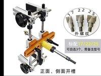 New Professional woodworking tools,Wooden door slotting device,hand tools
