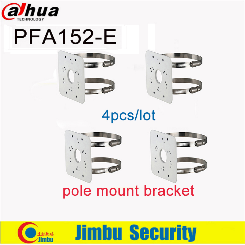 Dahua Bracket Pole Mount Bracket PFA152-E  4pcs/lot  Material: Aluminum Neat & Integrated Design IP Camera