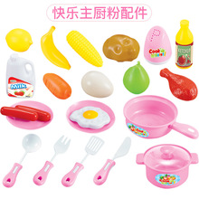 Детский игровой домик, кухонная игрушка, кухонная посуда, модель девочки, кухонная утварь, эффективная Non-3-6-Year-Old для приготовления пищи