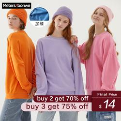 Metersbonwe 2019 winter new comfortable sweatshirt women thick knit plus velvet bottoming shirt Solid color pullover