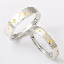 2021 nova chegada romântico sol lua meteoro chuveiro casal anéis tibetano prata ouro emparelhado amantes anel de noivado unix jóias