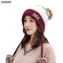 Women Winter Wool Beanies Skullies SUOGRY Femme Flip Ear Warm Caps Pompom Hats For Girls Bonnet Autumn Cute Fashion