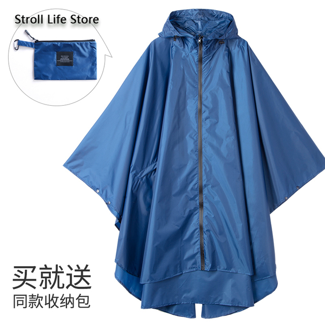 Large Size Trench Rain Coat Poncho Raincoat Women Yellow Rain Clothes Cover Travel Hiking Windproof Suit Gabardina Mujer Gift 2