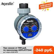 Ogród czasowy wyłącznik przepływu wody zawór kulowy automatyczny elektroniczny zegar nawadniania dom nawadnianie ogrodu wyłącznikiem czasowym System #21025