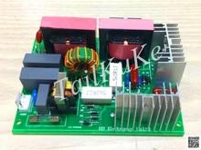 LUI máquina de limpieza por ultrasonidos placa controladora, generador de energía ultrasónico, placa de circuito, PCB, Tablero Principal, 120W