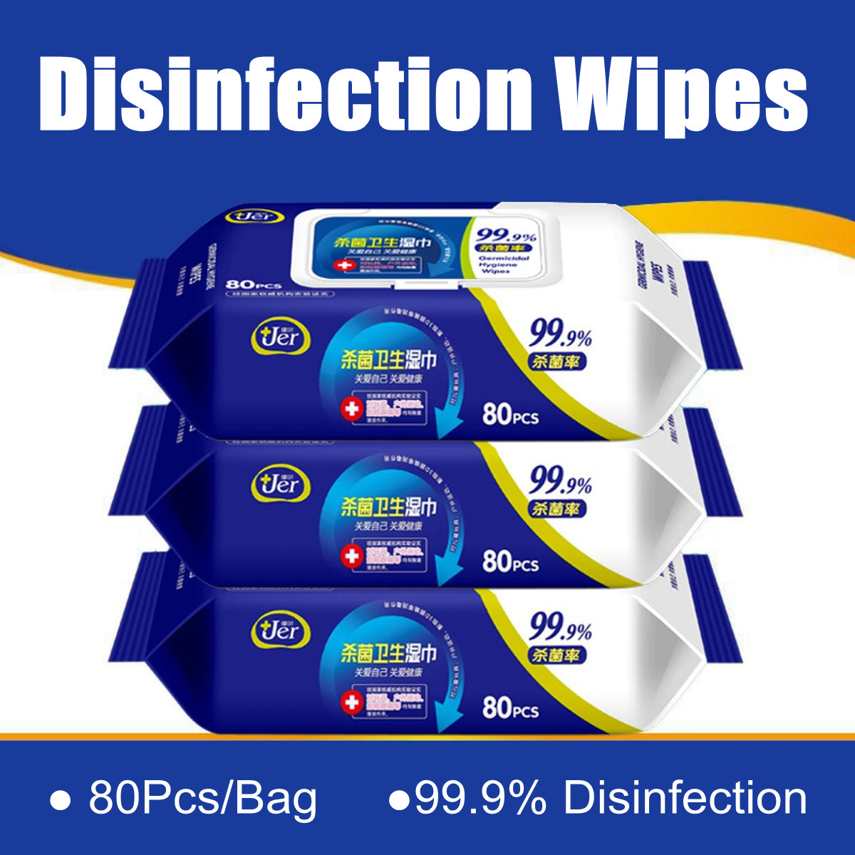 80pcs Germicidal Wet Paper Towel Soft Disposable Disinfection For Antiseptic Skin Cleaning Care Non-irritating Hands Body Clean