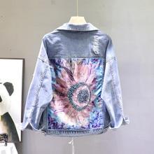 Denim Jacket Ins Women's Spring 2020 New Loose Korean-Style