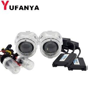 2.5 inch mini bi xenon projector lens DRL angel eyes shrouds mask 35w xenon kit for H1 H4 H7 car motorcycle headlight retrofit