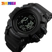 Часы наручные skmei мужские с компасом спортивные цифровые водонепроницаемые