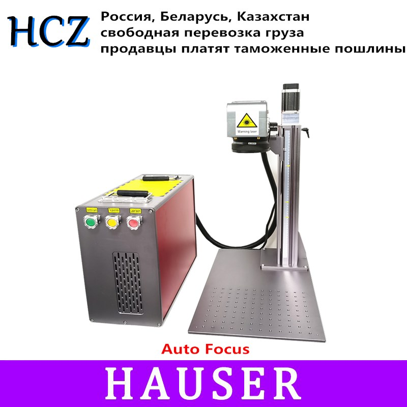 HCZ Russia's tax-free Auto focus <font><b>laser</b></font> engraving machine <font><b>20w</b></font> 30w <font><b>CNC</b></font> Split mini fiber <font><b>laser</b></font> marking machine for metal gold ring image