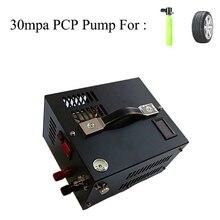 (12 В/110 В/220 В) Pcp воздушный компрессор 220 В Pcp насос Pcp воздушная винтовка погружной насос 12 В Pcp компрессор бар
