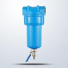 Предфильтрующий фильтр для задней стирки, солнечные стиральные машины; краны для удаления накипи воды фильтр можно мыть повторно