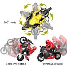 1/6 Self-Balancing RC Motorcycle Mini Motorcycle 6 axis of gyroscope Stunt Racing Motorcycle Plastic Multifunction Toy Kid Gifts