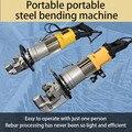 Портативный Электрический Стальной гибочный станок 850 Вт/900 Вт гидравлический арматурный гибочный станок гибкий бар диаметром 220 В/110 В