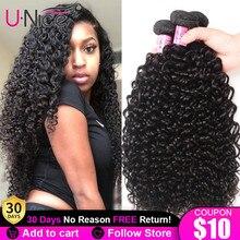 UNICE שיער מלזי מתולתל לארוג שיער טבעי הארכת 1/3/4 חתיכה רמי שיער חבילות 100% טבעי צבע שיער אריגת 8 26 אינץ