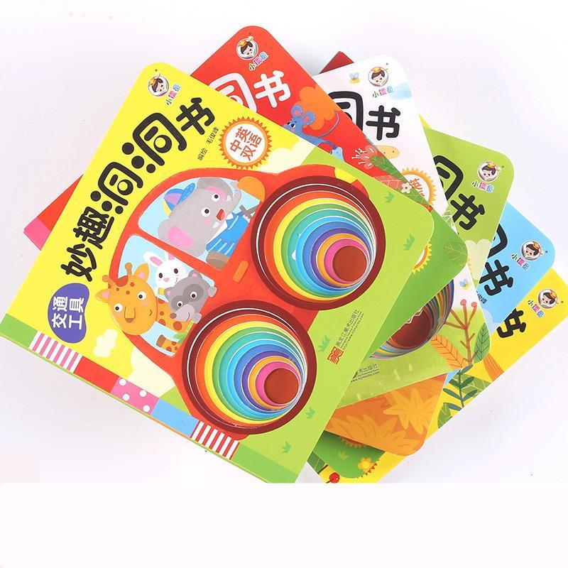 Six Chinese Language Picture Hole Cardboard Books Learning English Words Baby Enlightenment Early Ed