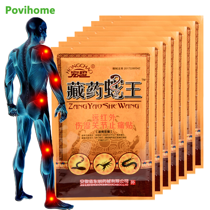 56pcs Joint Pain Relieving Patch Snake Scorpion Venom Extract Medical Plaster For Knee Back Rheumatoid Arthritis Sticker D2631