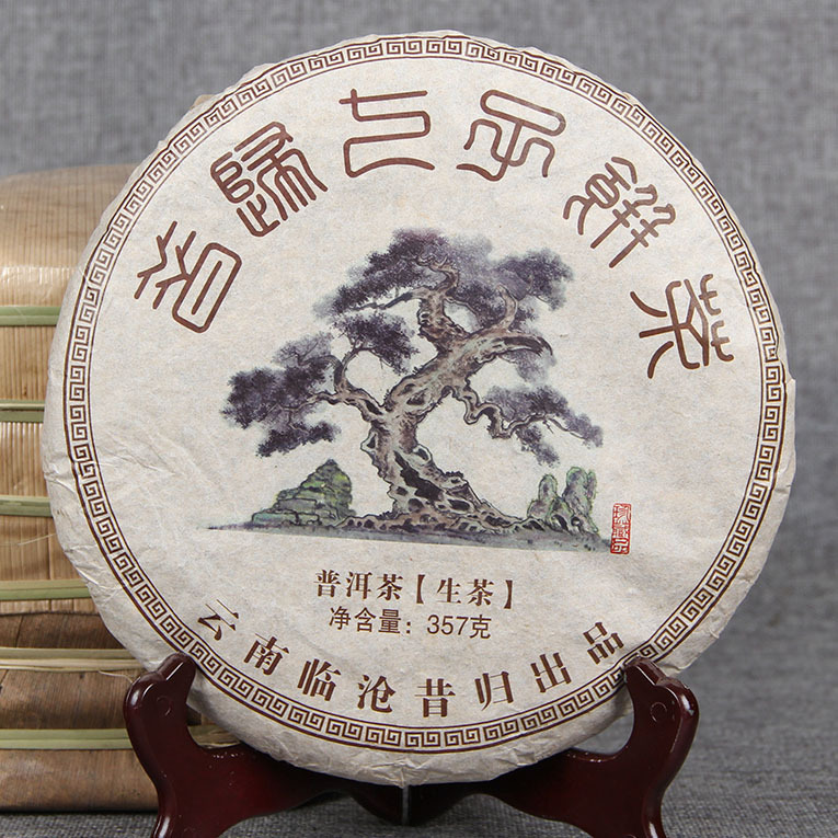 China Yunnan Raw Tea 2017 Spring Ancient Tea Pu'er Green Food for Health Care Lose Weight 1