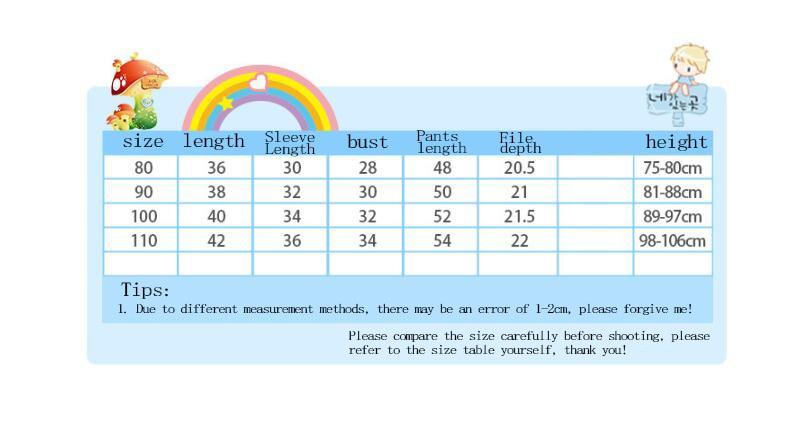 尺码表(2)