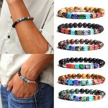7 Chakra Bracelet Men Women Black Lava Healing Energy Yoga Beads Reiki Prayer Natural Imperial Jaspers Charm