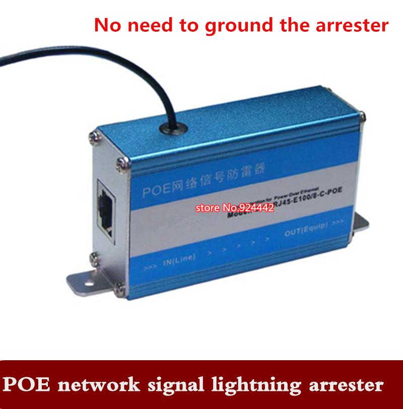 POE Photography Grounding Arrester POE Network Signal Lightning Protection Device Wireless AP Lightning Protection Device